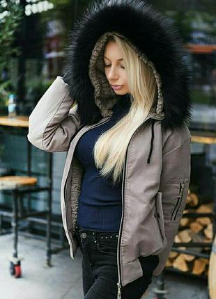Куртка женская короткая на меху