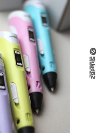 3D Ручка 3Д MyRiwell RP-100B + Набор Пластика PLA 16цв/160метров