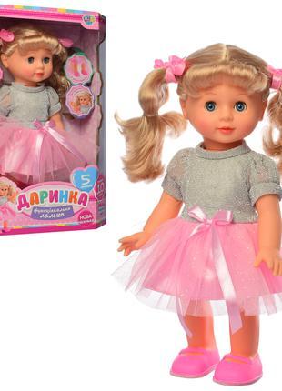 Кукла интерактивная Даринка 4163 UA 32см, муз-песня, звук укр, ре