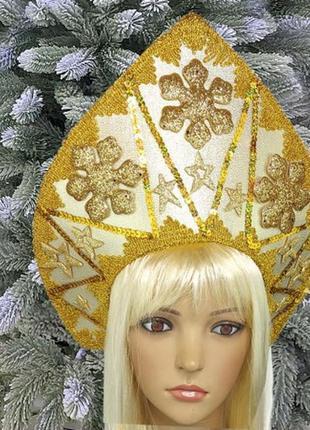Карнавальный головной убор кокошник корона снегурочка