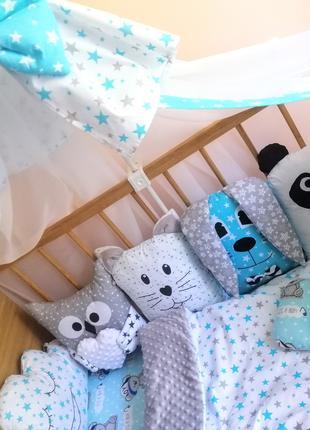 Дитячий текстиль. Набори в дитяче ліжечко для немовлят