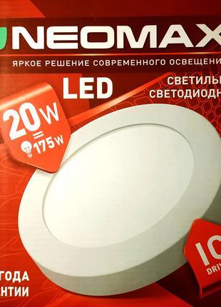 Светодиодный светильник круглый наружный 20 Вт NEOMAX LED