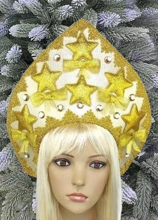 Карнавальный костюм кокошник корона звездная феерия