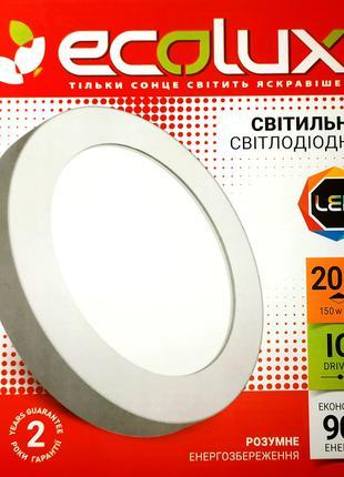 Светодиодный светильник круглый наружный 20 Вт Ecolux LED
