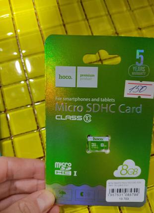Memory card 8 Gb карта пам'яті Class 10фірма Hoco