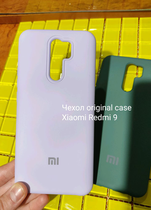 Чехол Xiaomi Redmi 9 original case