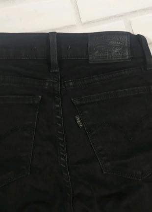 Levi's super skinny jeans 710