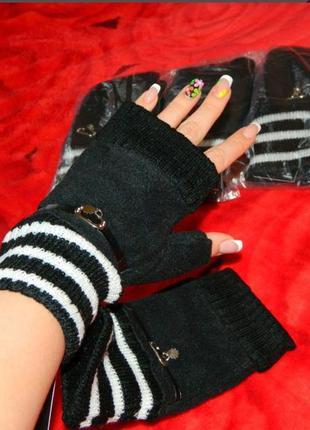 Новые женские перчатки митенки без пальцев черные с белыми пол...