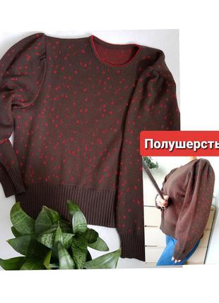 Трендовый джемпер с пышными рукавами фонариками свитер германи...
