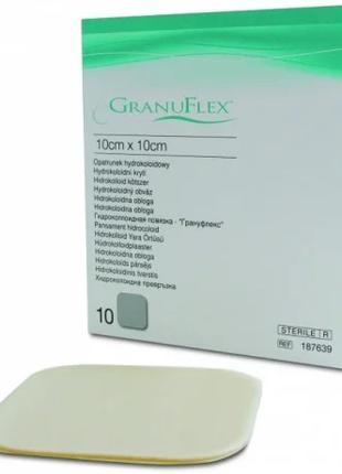 Грануфлекс (Granuflex) повязка гидроколоидна 10см * 10см, 1шт.
