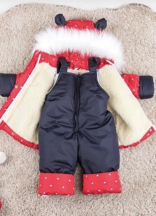 Детский зимний костюм -30