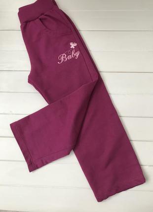 Штаны спортивные для девочки на 3-4 года фиолетовые с бабочкой