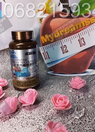 L-carnitine Green tea, 60капс потеря веса и омоложение Л-карнитин