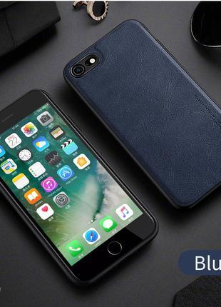 Кожаный чехол, накладка ультратонкий для iPhone SE 2 2020, 8, 7