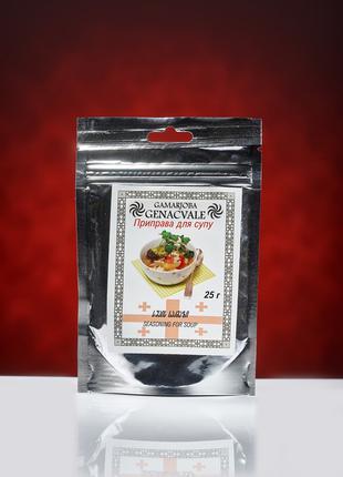Приправа для супа 25 гр.