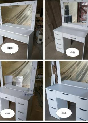 стол визажиста