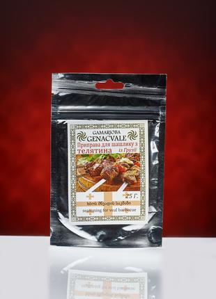 Приправа для шашлыка из телятины 25 гр.