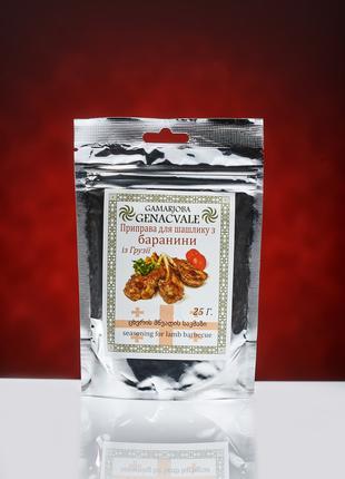 Приправа для шашлыка из баранины 25 гр.