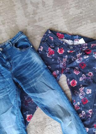 Джинсы подростку - Garcia jeans, NUTMEG, 12-14 лет