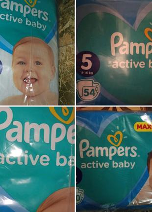 Подгузники Pampers active baby памперсы  підгузки