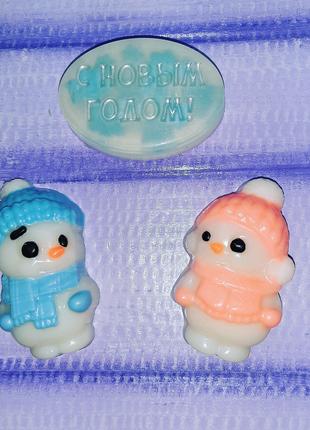 Новогодний набор мыла handmade
