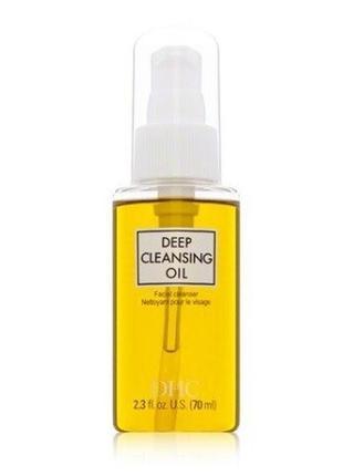 Гидрофильное масло dhc deep cleansing oil 70 мл