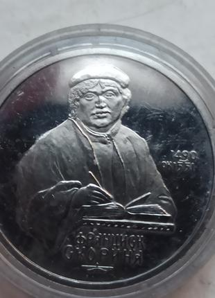1 рубль 1990 года 500 лет со дня рождения