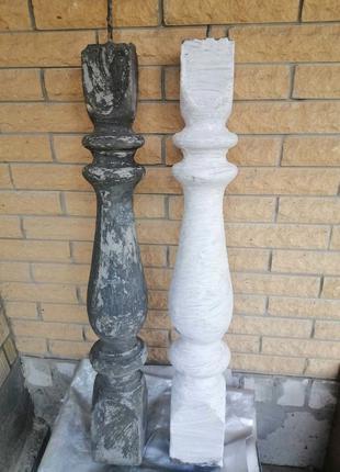 Балясины бетонные новые