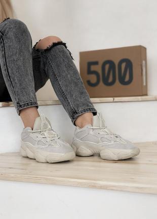 Женские бежевые кроссовки adidas yeezy boost 500