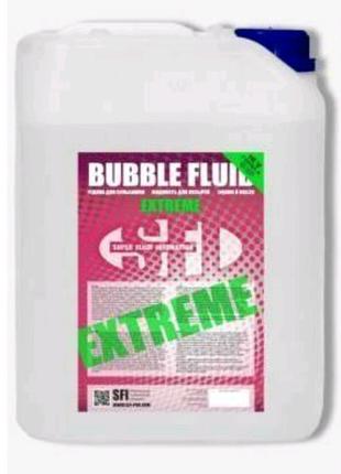 Жидкость мыльных пузырей SFI BUBBLE FLUID EXTREME