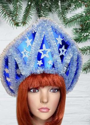 Карнавальный кокошник для костюма зима снежинка снегурочка