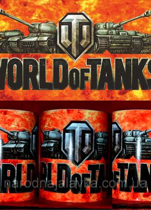 Чашка танки/печать на чашках /чашка world of tanks/подарок