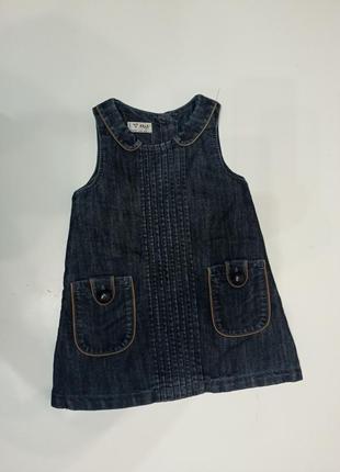 Сарафан джинсовый на малышку