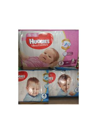 Подгузники Haggies ultra comfort для мальчиков и для девочек