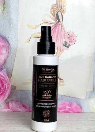Спрей против выпадения волос top beauty к. 10433