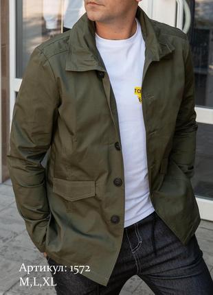 Мужская куртка пиджак на пуговицах