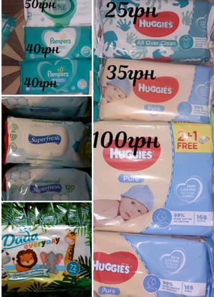 Продукты питания       Влажные салфетки Pampers Huggies Smile ...