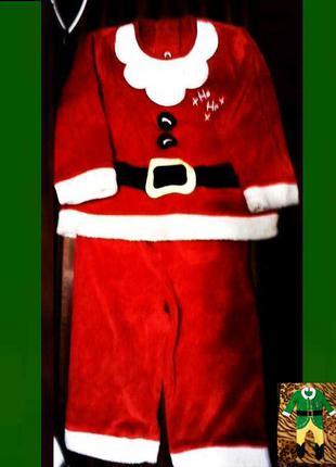 Карнавальный костюм Санта Клаус мальчику 6 - 9 месяцев