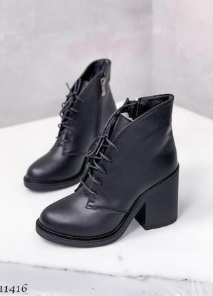 Женские зимние кожаные ботильоны на каблуке,чёрные кожаные бот...