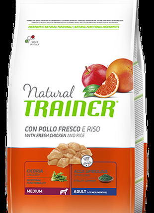 Сухий корм TRAINER® NATURAL. Super Premium. ADULT MEDIUM