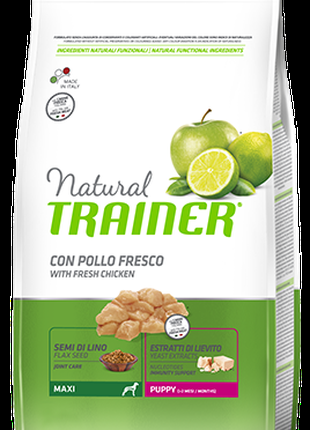 Сухий корм TRAINER® NATURAL. Super Premium. PUPPY MAXI