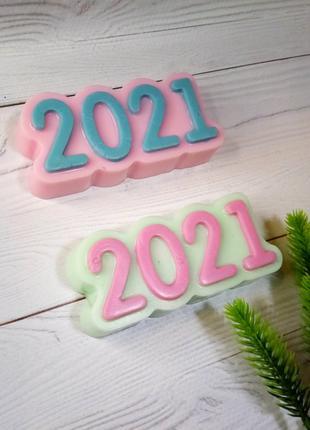 Мыло ручной работы 2021 новогодний подарок сувенир символ