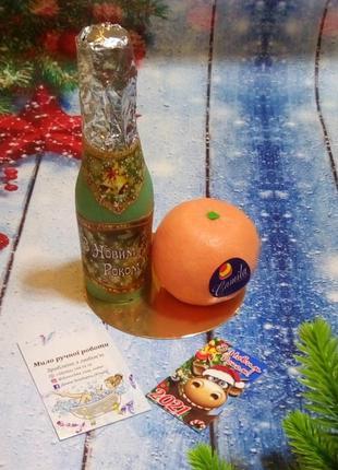 Подарочный новогодний набор из шампанского и мандарина из мыла