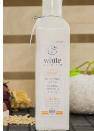 Молочко для тела Цитрус 250 мл.