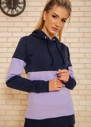 Худи женский на флисе сине-фиолетовый
