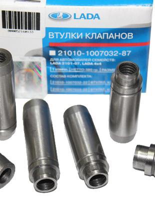 Втулка клапана ВАЗ 2101 направляющая  комплект (пр-во АвтоВАЗ)