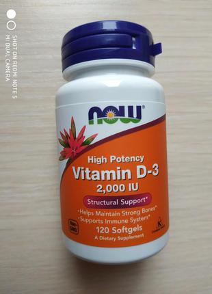 Высокоактивный витамин D3 Д3, 2000 МЕ, 120 шт, США, Now Foods