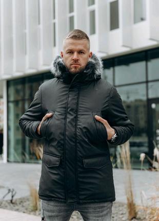 Зимняя куртка мужская,  Распродажа