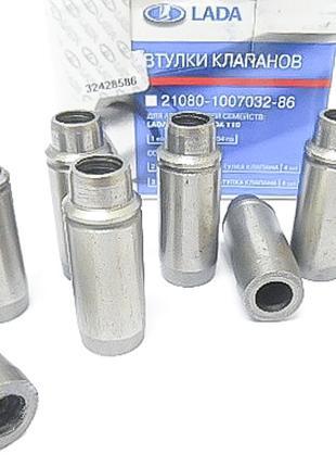 Втулка клапана ВАЗ 2101 впускная 0,02 мм направляющая