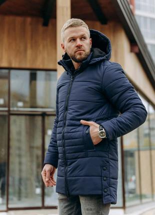 Куртка мужская зимняя,  Распродажа